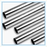강철 제품 온화한 강관