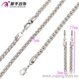 セットされるLastestデザインロジウムカラー方法鎖の宝石類(62982)