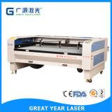 A máquina a mais nova do laser de 4 cabeças (GY-490F/1610F/1910F/2012F)