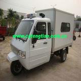 Motocicleta da ambulância
