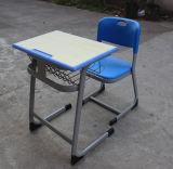 プラスチック学校家具学生の机および椅子の調査の表および椅子