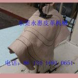 Máquina de costura usada do couro dobro de Postbed da agulha (CS-820)
