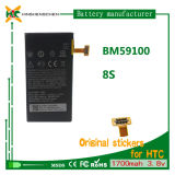 Mobile por atacado Phone Battery para HTC 8s Battery