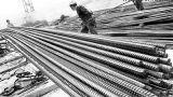 B500bの鋼鉄Rebar、変形させた棒鋼、構築のための鉄棒