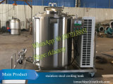 1000ltsミルク冷却タンク縦の冷却タンク