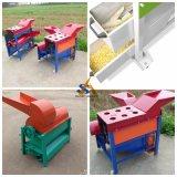 トウモロコシの脱穀機機械