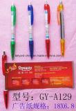 Penna su ordinazione di plastica del rullo per i regali di promozione