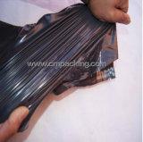 パッキング袋の中国の競争の製造業者