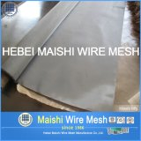ISO_9001: 2000_Stainless_Steel_Wire_Cloth