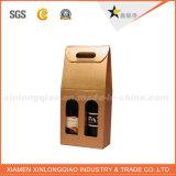 고품질 포도주 잔 포장 상자