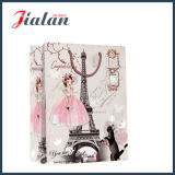 Lamellierter Ivory Papier Effiel Aufsatz-Einkaufen-Geschenk-Papiermattbeutel