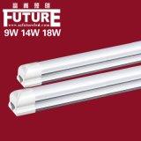 G10 9W / 14W / 18W T8 LED intégré Tube8 avec le meilleur prix