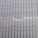 Lumière de bande rigide polychrome du contre-jour LED de RVB