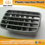 中国の専門職デザイン製造のプラスチック型