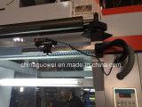 Machine à stratifié à papier sec à haute vitesse PLC Control