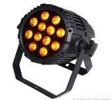 할인 승진 12PCS LED 단계 방수 동위 빛
