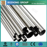 Tubulação de aço inoxidável elevada de classe S2205 S31803