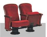 Классицистический одиночный постамента стул VIP Seating задней части высоко