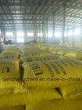 Мочевина высокого качества аграрная и промышленная ранга 46%