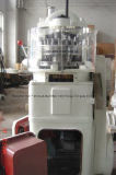 Machine de compression de la poudre Zp-17 pressée pour des produits de beauté
