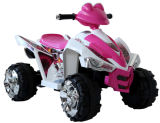 New Ride on Quad Bike with Music
