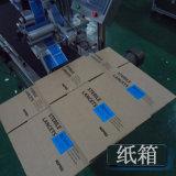 De Machine van de Etikettering van het flesje (mm-300R)