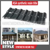Плитка заволакивания крыши PVC строительного материала самого лучшего продавеца