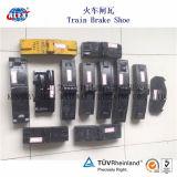 Ss400物質的なトレインブレーキブロック