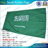 Digital Printed World Flag von UAE (M-NF05F09054)