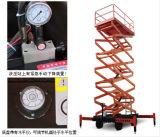Hydraulisches Jeakue Scissor Luftarbeit-Plattformen mit 3-9m