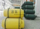 1000L, 840L, 400L, cilindro Baixo-Médio da amônia líquida da alta qualidade do aço de carbono da pressão 100L com preço de Resonable