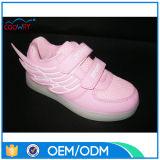 [أوسب] [رشرجبل] [لد] أحذية خفيفة لأنّ جدي, [شو فكتوري] صاحب مصنع