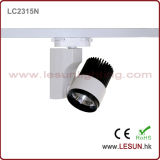 Fashion Shop LC2236를 위한 공장 Price 35W LED COB Light Track