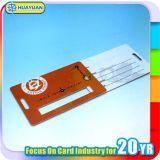 航空会社のサイト管理プラスチック荷物のカード
