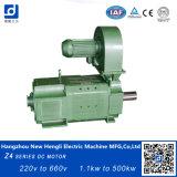 Serie Z4-132 ventilador de ventilador motor eléctrico de CC