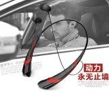 Cuffia stereo di vendita calda del trasduttore auricolare delle cuffie avricolari di Bluetooth V4.0 del Neckband di sport
