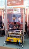 Tupoの機械を塗るか、またはする壁のための自動構築機械