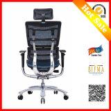 高い背部経済的な網の椅子