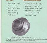Selo mecânico de indústria química para a cola (HT1)