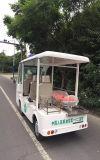 Машина скорой помощи пользы стационара 4 мест миниая электрическая