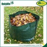 Onlylifeの園芸大きく再使用可能な葉の無駄袋