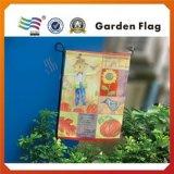 休日の装飾的な庭のフラグ(HY09123)