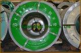 Bobine d'acier inoxydable du prix concurrentiel 304 d'approvisionnement de la Chine