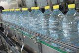 Автоматическая машина завалки /Water воды делая линию/пластичную завалку бутылки