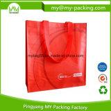 Рециркулируйте мешок промотирования прокатанный BOPP Non-Woven для покупкы