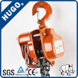 La gru Chain di Hugo del Hs-VT della mano acquistabile di serie