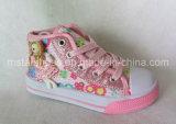 方法子供の靴(MST161181)