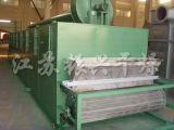 Secador da correia do engranzamento do aço inoxidável da alta qualidade