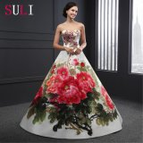 Sweetheart A Line Lace up Manual Evening Dress (SL2610)