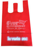 Le Veste Sac/高品質の機械Zxl-A700を作るNon-Wovenベスト袋
